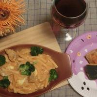 <WEEKEND FLOWER×レシピブログ>コラボ企画「花と料理でハロウィンを楽しもう♪」②