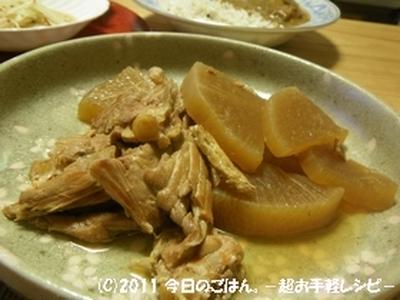 鮭(のあら)大根 ぶりじゃなくてもおいしいし(^_-)-☆