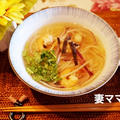 さっぱり海鮮フォー♪ Seafood Pho Noodle