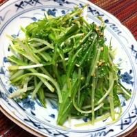 みず菜のサラダ風ナムル