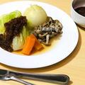【ステーキソースで食べる】春キャベツと新玉ねぎの温野菜 オニオンソース添えの作り方【ベジタブルステーキ】