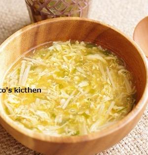 えのきと卵のスープ