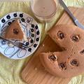 【レシピ】フライパンで作る!バナナケーキ♡ #ヘルシースイーツ#バター不使用