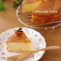 はちみつヨーグルトの簡単ケーキ☆小岩井乳業の乳製品で、おうちパーティーを楽しもう♪(3STEP・モニターレシピ)