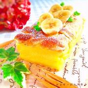 焼くまで5分♪バナナカスタードケーキ♪ by neneさん