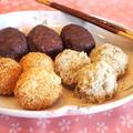 3色おはぎ☆黒砂糖餡、ごま塩、とろろ昆布。 by musashiさん