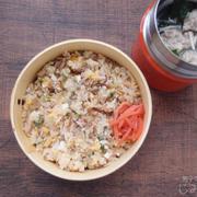 【地味弁】たっきーママレシピのパラパラ卵チャーハン弁当と、小栗旬の起用理由