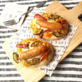 夏野菜のカレーソテーとソーセージのパン :生クリーム入り生地