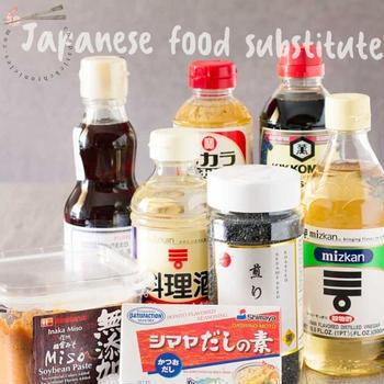 Japanese Food Substitutions