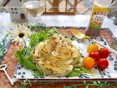 >和えるソースで♪焼きナスとチーズの『冷製パスタ』&三井生命定期訪問チラシ掲載 by 桃咲マルクさん