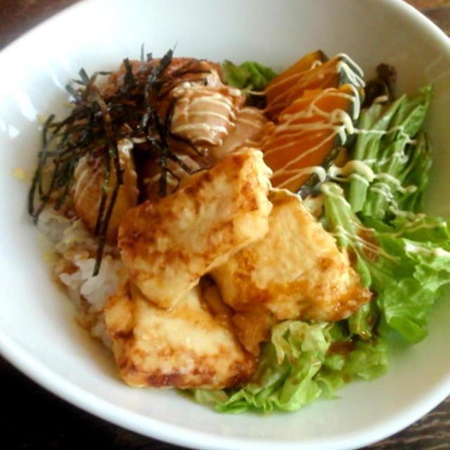 【簡単!!カフェごはん】照り焼きチキンと揚げ出し豆腐の丼