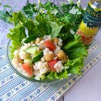 食物繊維たっぷり♪BOSCOシーズニングオイル 爽やかなレモンジンジャー de 押し麦サラダ