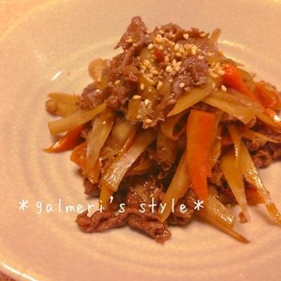 【簡単*お弁当*作り置き】牛肉とごぼうのしぐれ煮