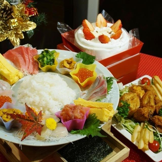 【クリスマス料理P-2 メインはセルフ手巻き寿司】美しい手巻き作りのポイント付きです♪