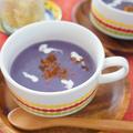 今更ですが、、、ハロウィンっぽい魔女のスープ?紫人参とじゃがいものポタージュ