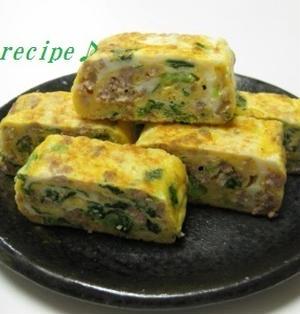 卵焼きにひと工夫~ひき肉と小松菜入り厚焼き卵♪