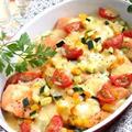 コンテとろける鮭と夏野菜のオーブン焼き
