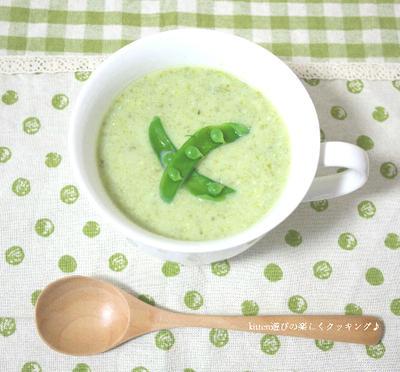 ★スナップエンドウ大量消費★腸美人間違いなし!!スナップエンドウの豆乳ポタージュスープ