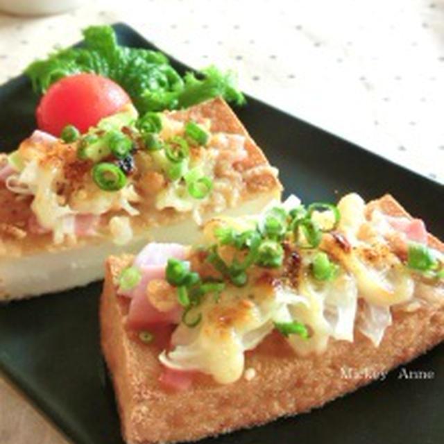 絹揚げのガーリック&オニオン醤油 マヨチーズ焼き