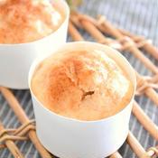 にんじんとシナモンの米粉蒸しパン