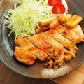 鶏むね肉の照り焼き、美味しく作るコツ by 筋肉料理人さん