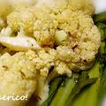 素材の美味しさそのまま!カリフラワーのハーブマリネード焼き by quericoさん
