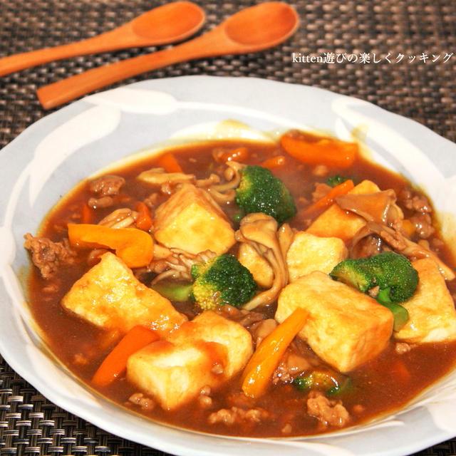 〇〇を入れると茶わん蒸しが固まらないらしい!? 彩り野菜をたっぷり食べる♪豆腐のカレーあんかけ