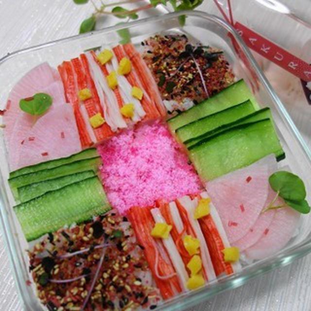 モザイク寿司☆お花見に手軽に華やか寿司を♪