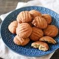 バナナ大豆粉クッキーレシピ♪材料2つ!砂糖なし油なし小麦粉なし卵なし