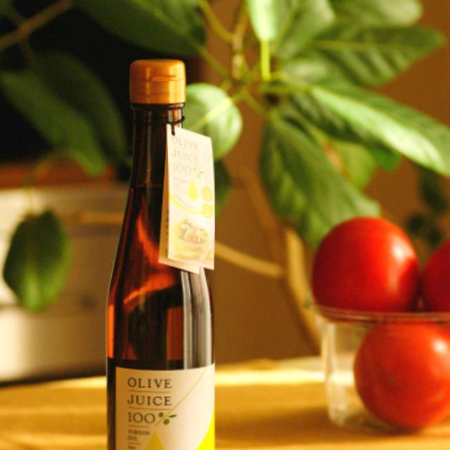 オリーブジュース100%バージンオイル「バロックス」でトルコ風オムレツを作ったよ〜^^