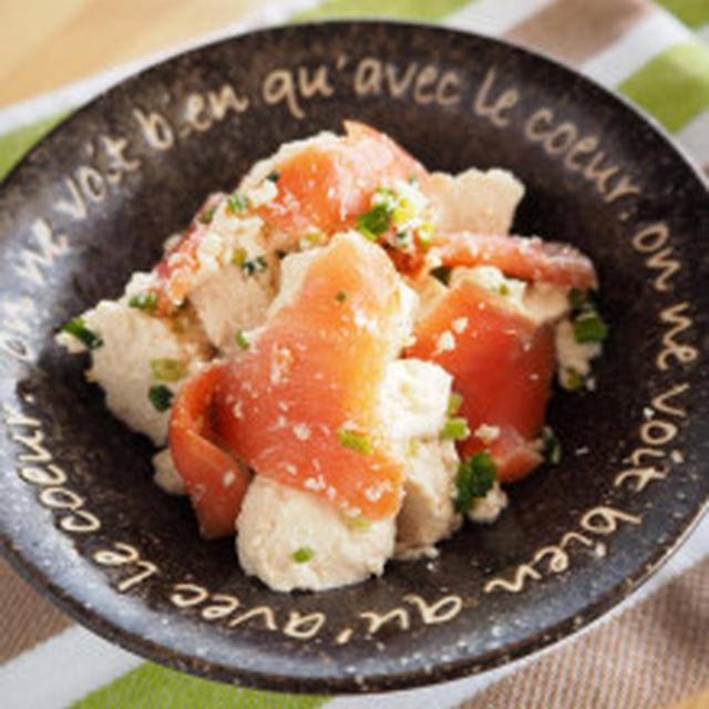 豆腐とスモークサーモンのナムル