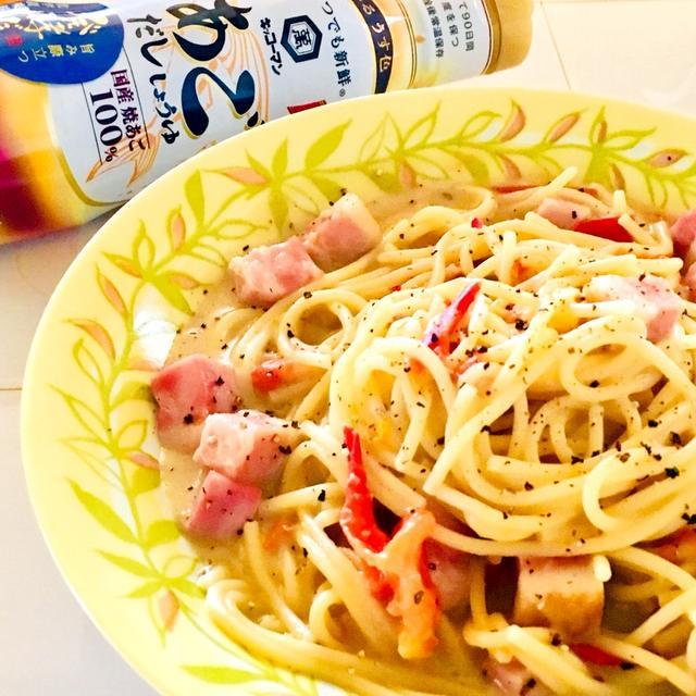 あごだししょうゆで作る♪ブルーチーズとベーコンとトマトのワンポットパスタ♡