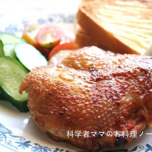 作り置きランチプレート☆パプリカチキンソテーのワンプレート