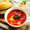 真っ赤なお豆のスープ