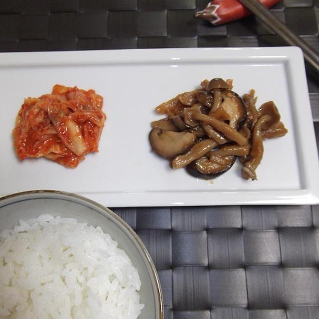きのこ&生姜の韓国風佃煮