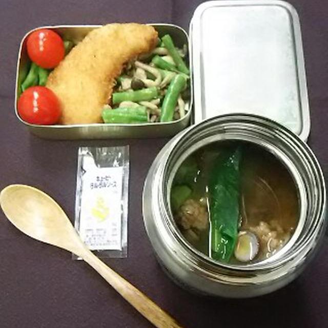 小豆玄米粥弁当
