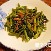 空芯菜とベーコンのピリ辛炒め