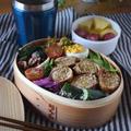 【レシピ】ねぎ肉揚げロール✳︎ジュワッと旨ダレ✳︎お弁当おかず…常備してあると心が楽なもの。