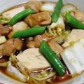 鶏もも肉と木綿豆腐の煮物<すき焼き風>