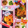 椿ハンの創作料理にはアイデアがいっぱいナリィーッ