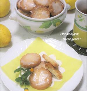 ポリ袋で作る♪甘酸っぱい『レモンビスケット』『レモンクッキー』♪