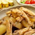 【和食】こっくり☆「手羽中と大根の煮物」&三つ葉入りだし巻き卵&カラメルかぼちゃのサラダで晩ごはん。 by きちりーもんじゃさん