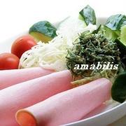 コンパクトな冷菜
