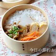 【お弁当おかずレシピ】15分3品!甘辛味が冷めてもおいしい♪豚肉と玉ねぎの甘辛炒め