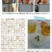 レシピブログさんにホビークッキングフェア2013へ無料ご招待をいただき、勇気凛りんさんと、かな姐さんの実演調理を観覧してきました~☆ -5-