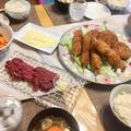 【秋キャン】キャンプから帰ってきた日の晩ごはん(山崎精肉店の馬刺しとコロッケ)