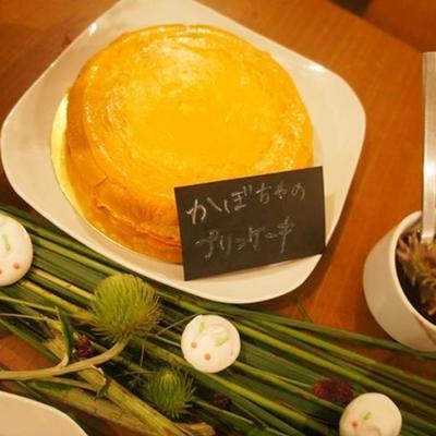 【レシピ】十五夜に!まんまるかぼちゃプリンケーキ