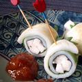 長芋のひとくち笹かま巻き