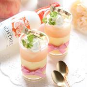 桃のヴェリーヌ & 桃のジュレ ~ピーチリキュールで香り豊かに