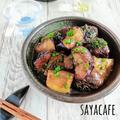 【まとめランキング】8月(主菜&副菜)